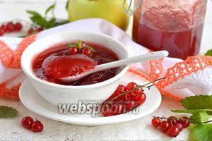 Желе из яблок и красной смородины на зиму