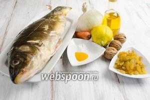 Чтобы приготовить карпа по-восточному, нужно взять рыбу, морковь, лук, изюм, орехи грецкие, соль, куркуму, масло оливковое, лимон.