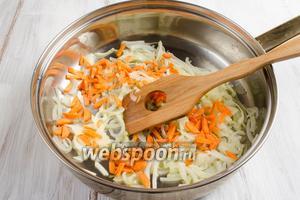 Морковь очистить, помыть, нарезать соломкой. Добавить к луку. К овощам добавить маленькую щепотку куркумы. Поджарить в течение 3-5 минут, помешивая.