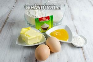 Чтобы приготовить печенье, нужно взять: яйца, сахар, сливочное масло, мёд, соль, ванильный сахар, разрыхлитель, муку, масло подсолнечное для смазывания формочек.