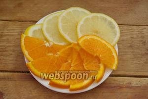 Апельсин и лимон нарезать тонкими дольками.