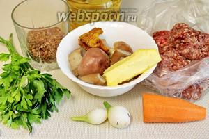 Для приготовления супа взять грибы, гречневую крупу, мясной фарш, морковь, лук, петрушку, масло сливочное и подсолнечное, соль.