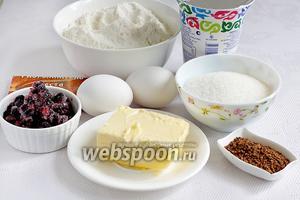 Для пирога возьмём масло сливочное комнатной температуры, яйца крупные, муку, сметану, кофе, разрыхлитель, корицу, замороженные ягоды, сахар, шоколад.