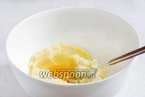 Мягкое масло растереть с сахаром, добавить по одному яйца, каждый раз хорошо их вмешивая в масло.