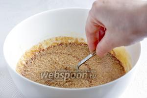 Затем добавить раствор кофе и корицу, перемешать.