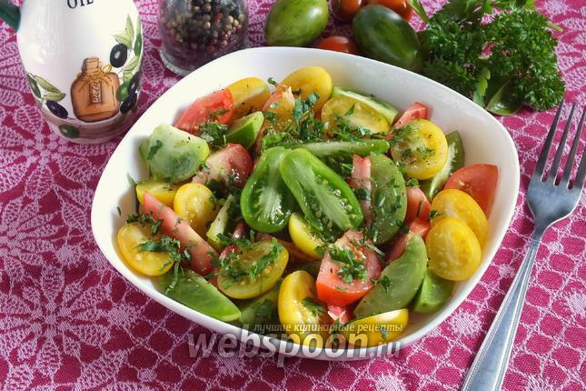 Фото Салат  «Светофор» из трёх видов помидоров