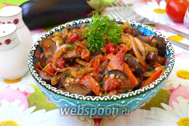 Фото Острые баклажаны с соевым соусом