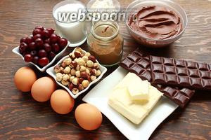 Для нереально вкусных брауни, надо: шоколад (самый горький, который найдёте), чуть-чуть муки, сахар, какао, 3-4 яйца, масло, фундук (обжаренный), вишня и  шоколадное кремю .