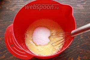 Яйца взобьём с сахаром (сильно не напрягайтесь).