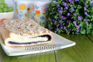 Маковый пирог из слоёного дрожжевого теста