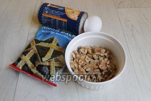 Вот такие продукты нам понадобятся: орехи, маковая  начинка, яйцо, дрожжевое слоёное тесто.
