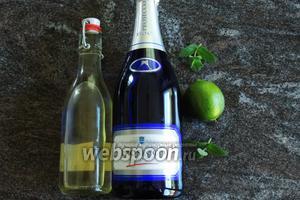 Подготовим ингредиенты: Просекко (шипучее белое вино, как шампанское) сухое или брут (очень холодный), сироп соцветий бузины (холодный), лайм, ананасовая мята или лимонная, если кто любит острее, то можно перечную мяту.