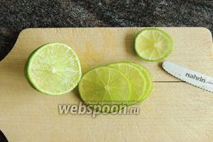 Лайм ополоснуть кипятком и обсушить. Нарезать лайм на тонкие пластинки.