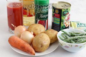 Для приготовления супа Манджа возьмём фасоль белую или красную (консервированную или отварную), фасоль стручковую (свежую или замороженную), масло растительное (любое), паприку молотую, хрен столовый, морковь, лук, картошку, томатный сок, соль по вкусу.