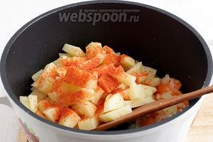 Добавить к овощам нарезанный картофель и посыпать всё паприкой и солью. Картофель слегка протушить вместе с луком и морковью, недолго, минуты 3-5.