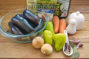 Для приготовления маринованного острого баклажана нам надо баклажаны (можно синие, фиолетовые, полосатые), болгарский перец, морковь, орегано, винный уксус, соль, перец, сахар, чеснок, перец чили, чеснок, лавровый лист, лук репчатый, свежая зелень и свежий, обязательно зелёный, базилик.