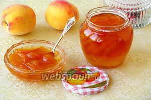 Варенье из персиков по-слонимски