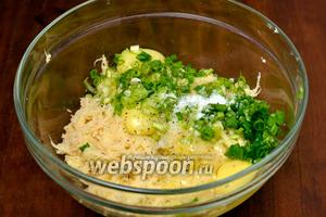 Добавляем к отжатому картофелю яйца, мелко нарезанный зелёный лук, соль, перец, перемешиваем.