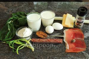Подготовим ингрединеты: краутштиль, молоко и сливки любой жирности, яйца, горный альпиский сыр, муку, колбасу Ландъегер и пармскую ветчину, бульон, зелёный лук, смесь перцев и мускатный орех.
