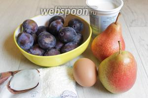 Нам понадобятся: слива, груша, сметана, яйца — желтки 80 грамм мука, масло сливочное, сахар, дрожжи.