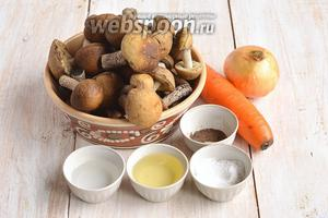 Для приготовления паштета из грибов нам понадобятся: грибы, морковь, лук, подсолнечное масло, соль, перец чёрный молотый, уксус.