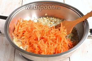 Морковь очистить, натереть на тёрке с крупными отверстиями и добавить к луку.