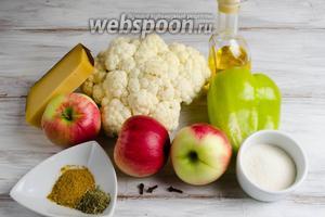 Чтобы приготовить блюдо, нужно взять: цветную капусту, яблоки, сладкий перец, масло оливковое, соль, сахар, карри, майоран, перец чили, корицу; для соуса: яблоки, воду, гвоздику, соль, сахар, яблочный уксус; для присыпки: сыр Пармезан.