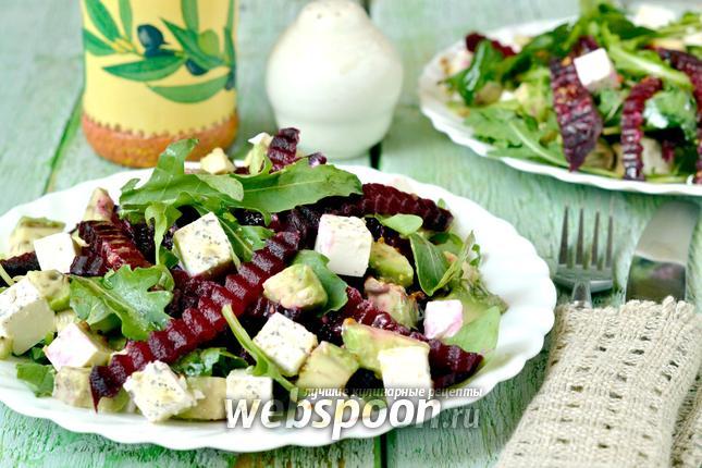 Фото Свекольный салат с рукколой и мягким сыром