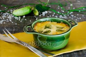 Огурцы запечённые с сыром