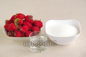 Для приготовления варенья нужно взять спелые ягоды клубники, сахар и воду. В ингредиентах указан вес очищенной клубники.