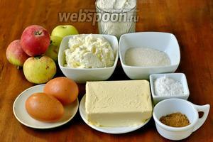 Для приготовления печенья нам понадобятся: мука, сливочное масло, творог, сахар, яйца, яблоки, сахарная пудра, корица.