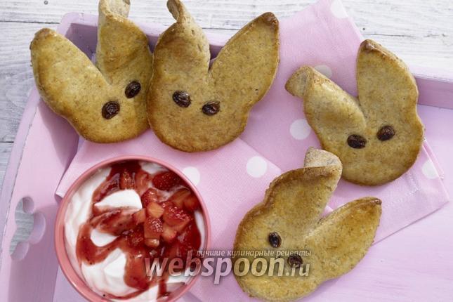 Фото Печенье «Зайчата» с фруктово-творожным кремом