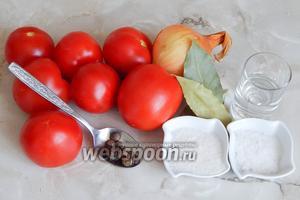Для приготовления домашней томатной пасты нам потребуются зрелые сочные томаты, лук репчатый (3 штуки среднего размера), сахар, соль, уксус столовый (9%), лавровый лист и перец душистый горошек.