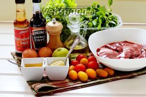 Для приготовления салата нам понадобятся: куриная печень (очистить от плёнок, промыть и обсушить), промытые и обсушенные листья салата, отварные яйца, масло оливковое, горчица, мёд натуральный, соус соевый и вустерский, соль, перец и помидорки черри.