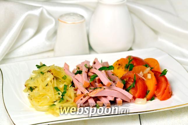 Фото Страсбургский салат