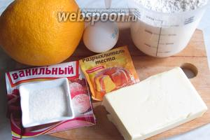 Для маффинов нам понадобятся: яйца, апельсин, мука, ванильный сахар, разрыхлитель, масло сливочное, сахар.