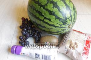 Итак возьмём такие ингредиенты: арбуз, сливки, сахар, миндаль и любые фрукты.