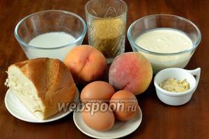 Для приготовления гратена нам понадобится черствая булка, персики, коричневый сахар (к указанной норме столовая ложка на посыпку), яйца, сливки, кокосовое молоко, миндальные лепестки.