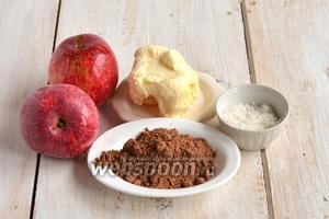 Для приготовления шоколадного яблочного пюре на зиму нам понадобятся: кисло-сладкие яблоки, сливочное масло, какао, сахар.
