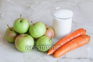 Для того, чтобы заготовить на зиму яблочно-морковный сок, нам понадобятся яблоки, морковь и по желанию сахар.