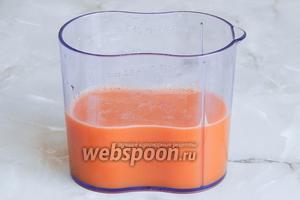 Затем процеживаем его через плотную ткань — если не хотите сок с мякотью. Получилось 400 мл чистого морковного сока.