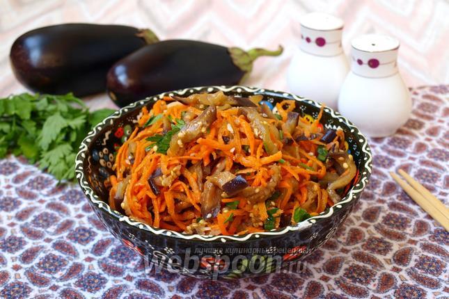 Фото Баклажаны с морковью по-корейски