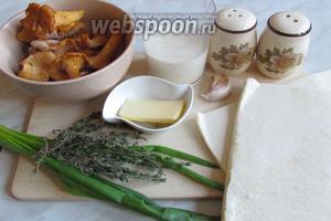 Для закуски нам понадобятся: грибы любые (у меня лисички, ещё делала из шампиньонов, можно свежие, можно замороженные), масло сливочное, лук зелёный, соль, перец, сливки (20-30%, я использовала разные), чеснок, слоёное бездрожжевое тесто (3 листа), пучки тимьяна свежего (у меня, со временем, высохли и я использовала сушёные).