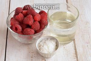 Для приготовления желе из малины нам понадобится свежая малина, вода, сахар.