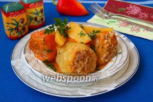 Фаршированный перец приготовленный с картофелем
