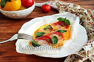 Горячий салат «Капрезе»