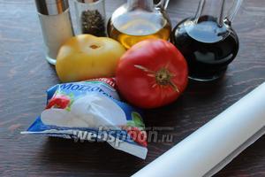 Нам понадобятся: сыр, помидоры 2 крупных или 4 средних, масло, соль, перец, базилик и пергамент.