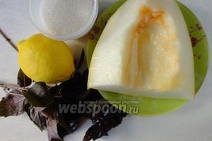 Для приготовления нам потребуется сладкая дыня, базилик фиолетовый, сахар, сок лимона, вода.