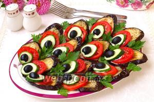 Закуска из баклажанов «Павлиний хвост»