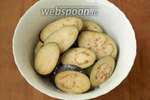 Сложить баклажаны в миску и посыпать солью. Оставить на 30 минут.